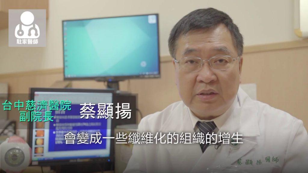 糖尿病患達3億人 小心視網膜病變「失明」 - 駐家醫師